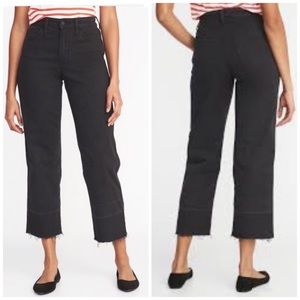 Old Navy High Waisted Wide Leg Released HemJeans